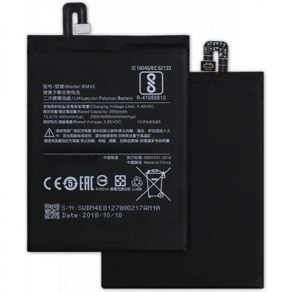 Bateria BM4E Pocophone F1